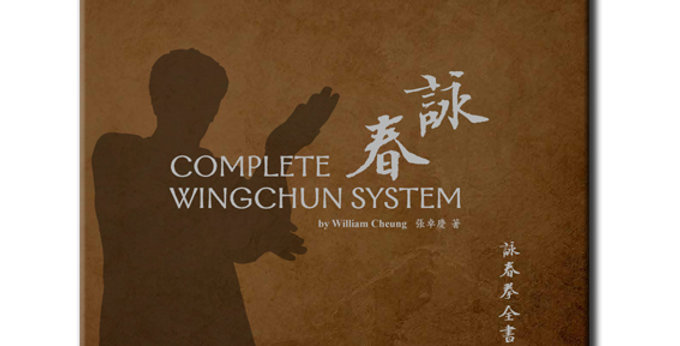 """""""Complete Wing Chun System"""" book"""