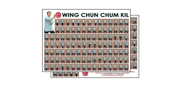 Posters - Wing Chun Chum Kil