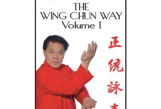 """DVD: """"The Wing Chun Way"""" Vol 1"""