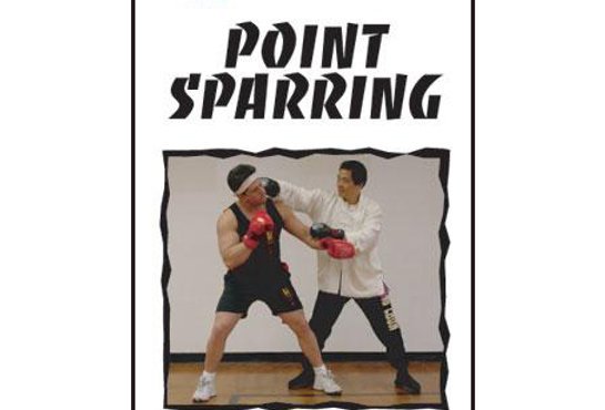 """DVD: """"Point Sparring"""""""