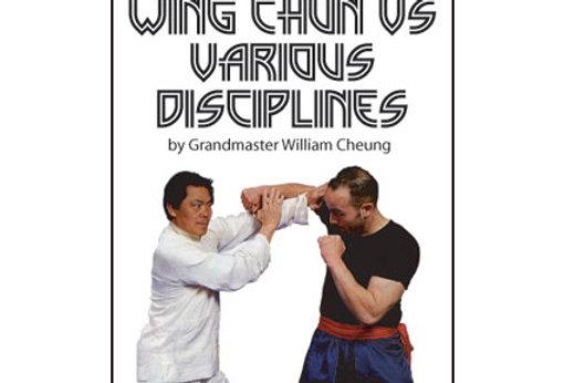 "DVD: ""Wing Chun vs Various Disciplines"""