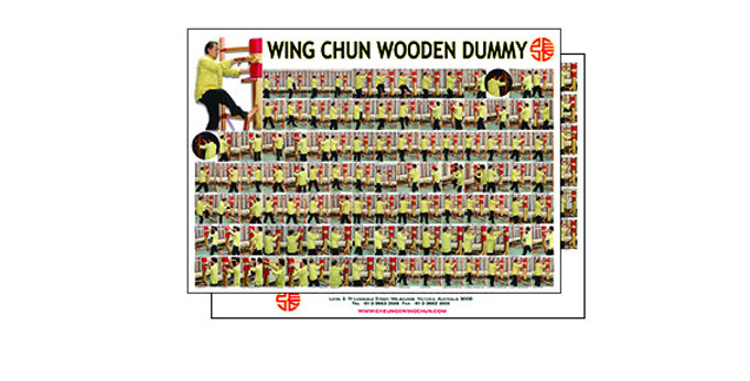 Posters - Wing Chun Wooden Dummy