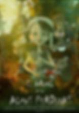 80-poster_El_árbol_de_las_almas_perdidas