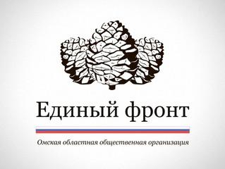 Интервью: Андрей Ткачук, председатель общественной организации «ОПЛОТ»