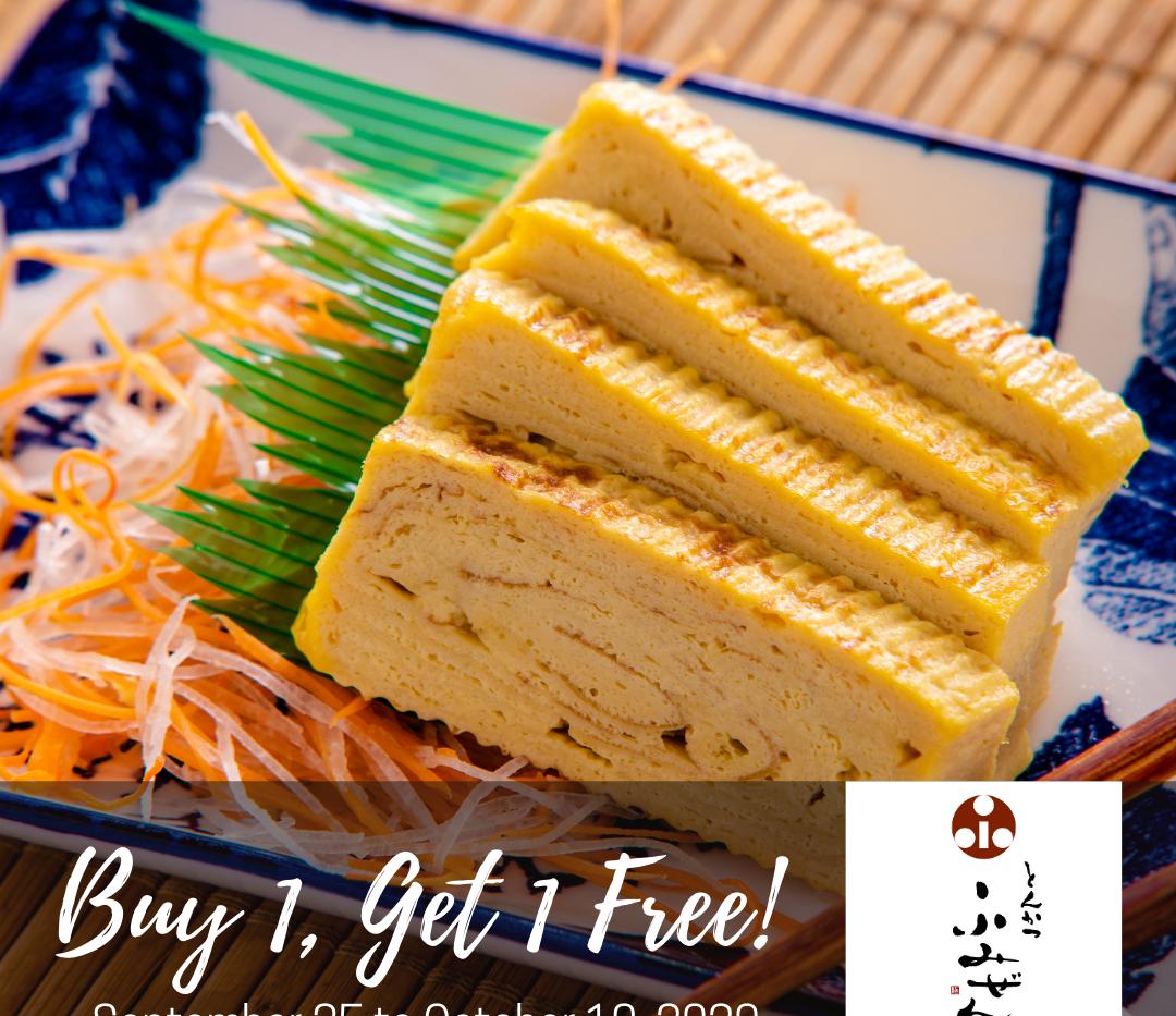 Tamago Buy 1 Get 1 FREE