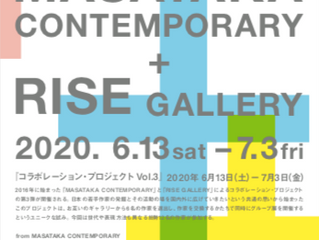 "Group Exhibition ""Collaboration Project Vol.3"""