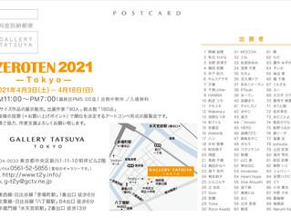 ZEROTEN 2021 -TOKYO-