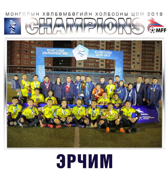 Erchim Wins 2019 MFF Cup