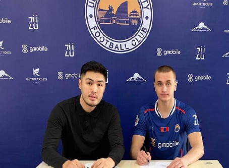 28-Goal Zakharov Signs for Champions