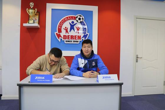 2019 Transfers Begin: Tumenjargal Joins Deren FC