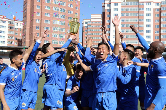 Ulaanbaatar City Win Super Cup 4-2, End Erchim's Dominance