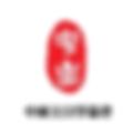 zhongzhu-logo-500x500.png