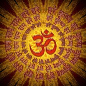 Isa Upanishad - Visible and Invisible