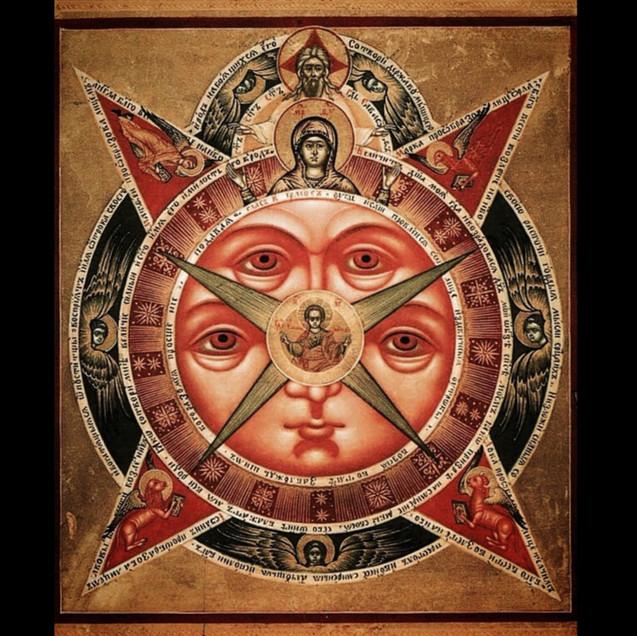 The Eye of Reason