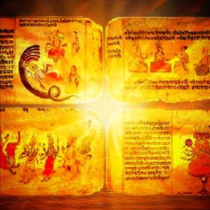 The Vedas