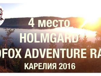 Red Fox Adventure Race, HOLMGARD, 4 место