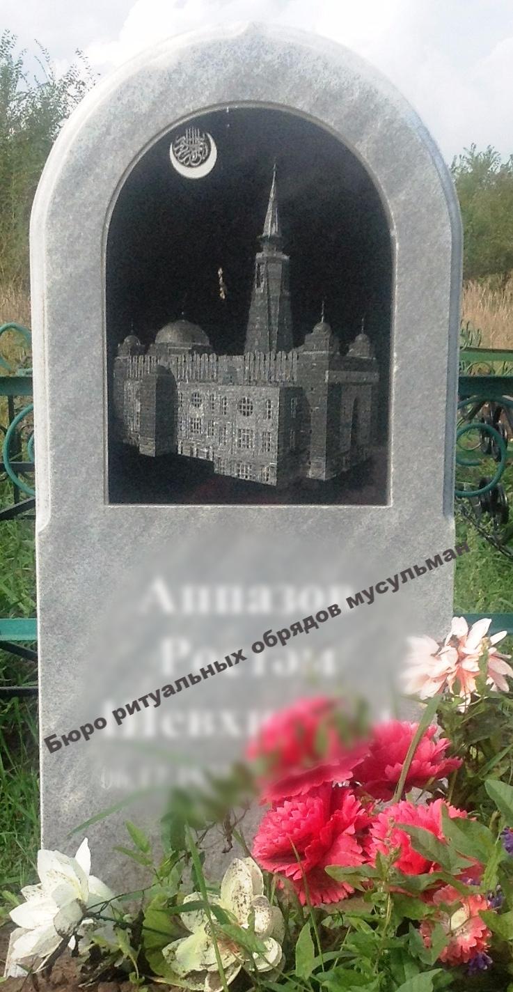 мрамор с врезкой самарская мечеть
