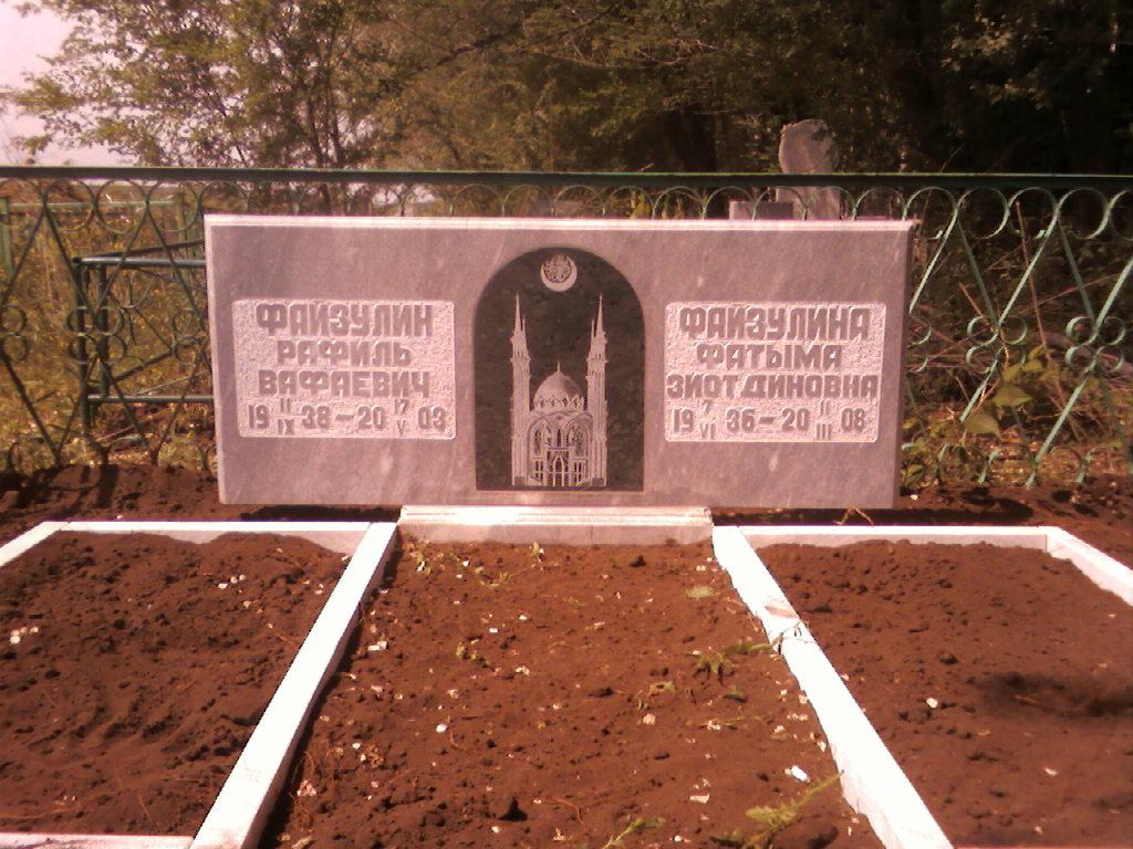 телевизор памятник кул шариф