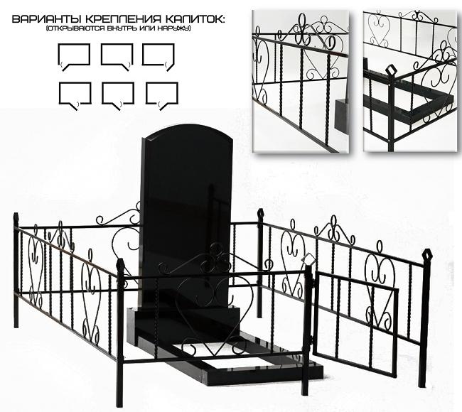 Ограда металлическая h-40