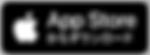 Download_on_the_App_Store_Badge_JP_blk_1