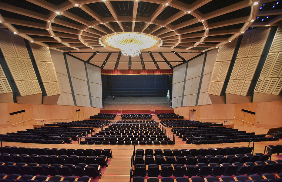 Auditorium Flooring