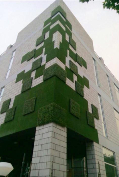 Greenlam Inustries Office, Rajasthan