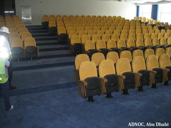 ADNOC Auditorium, Abu Dhabi