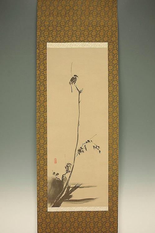 "JAPANESE HANGING SCROLL / Reproduction of MIYAMOTO MUSASHI ~""Shrike..."" #1706"