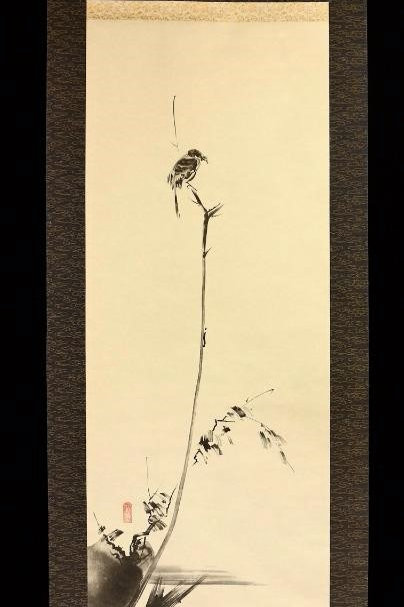 """MIYAMOTO MUSASHI's """"宮本武蔵"""" famous hanging scroll """"Shrike on.."""" #1708"""