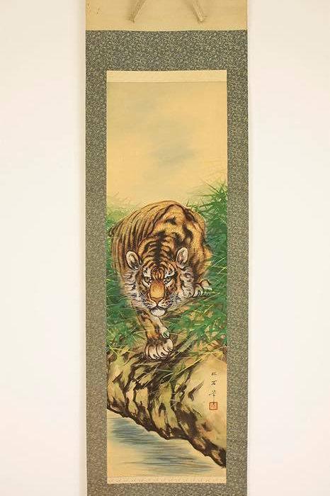 """Japanese Hanging Scroll by SHOSEKI """"Glaring Tiger on Waterside"""" #1732"""