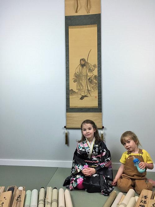 JAPANESE SCROLL/HAND PAINTED/ EMPEROR JINMU #0155
