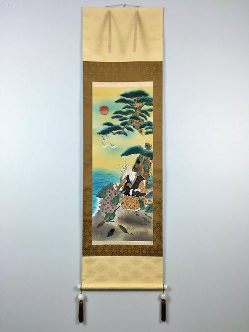 JAPANESE HANGING SCROLL  KAZAN Takasago #0151