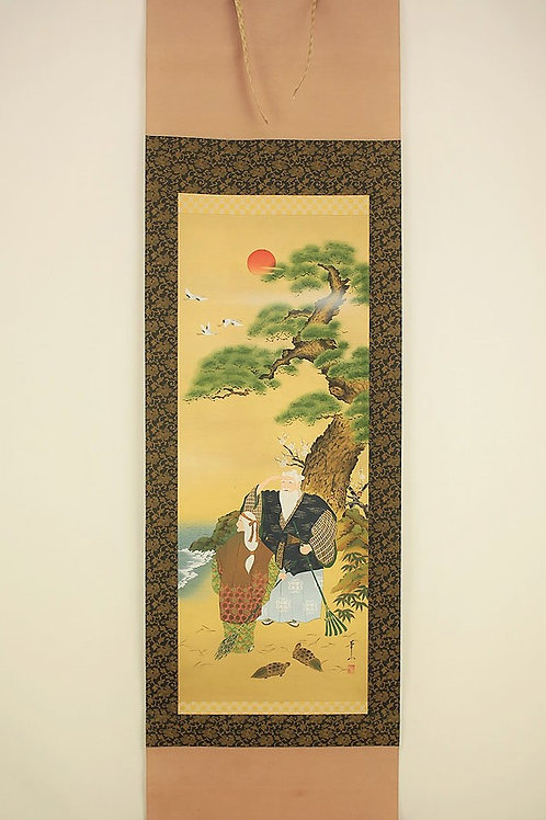 JAPANESE HANGING SCROLL  KAZAN Takasago#0189