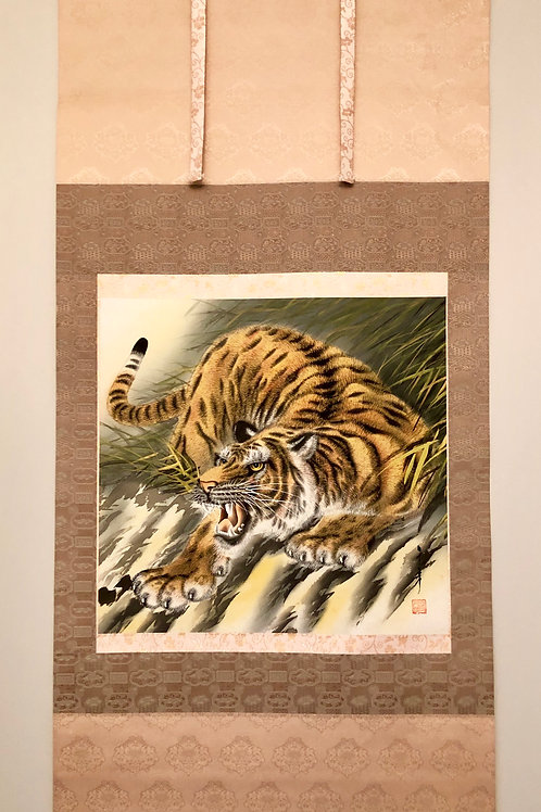 """Tiger in grass"", Japanese hand-painted scroll #1727"