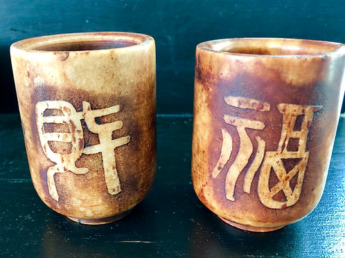 old Chinese hand-carved 2 Jade-cups collection #1742