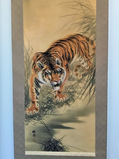 "JAPANESE HANGING SCROLL "" Tigers in Bamboo Grove"" #1713"