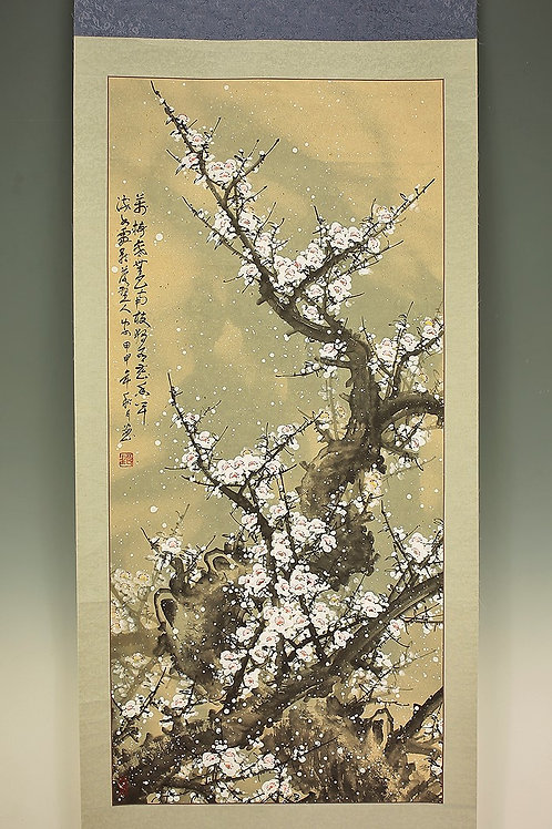 """HANGING SCROLL """"Ume Tree"""" (Chinese) #1701"""