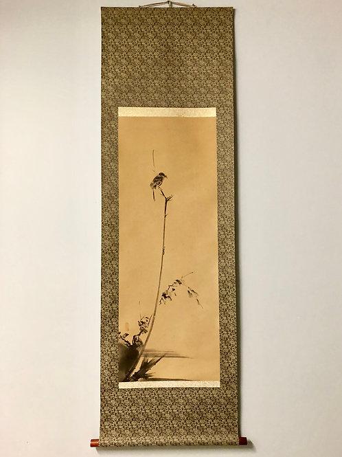 "MIYAMOTO MUSASHI's ""宮本武蔵"" famous scroll #01187"
