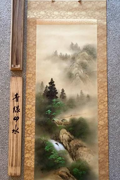 JAPANESE WALL SCROLL / HAND PAINTED SCENERY #0113