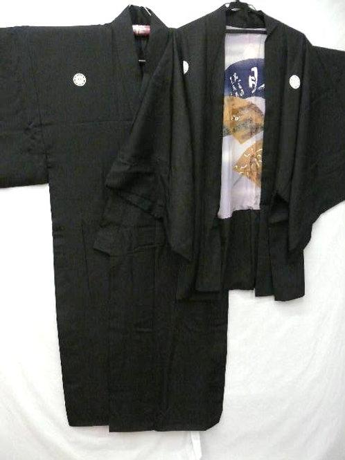 "Japanese Ninpo Black Silk ""Kimono & Haori"" #0080"