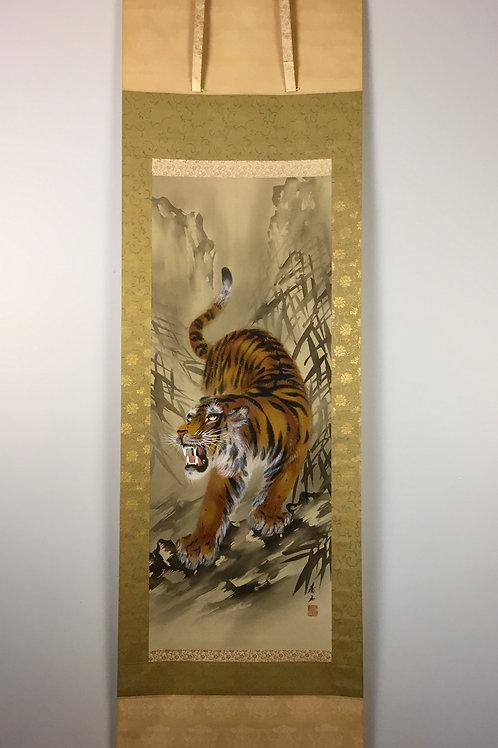 "JAPANESE HANGING SCROLL ""Tigerin Bamboo Grove""#1709"