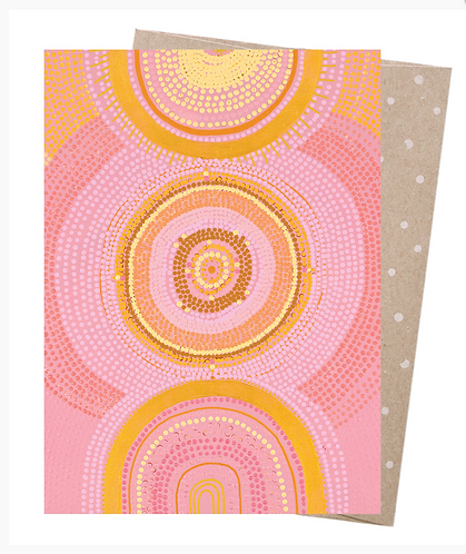 Earth Friendly Greeting Card - The Great Cosmic Sun