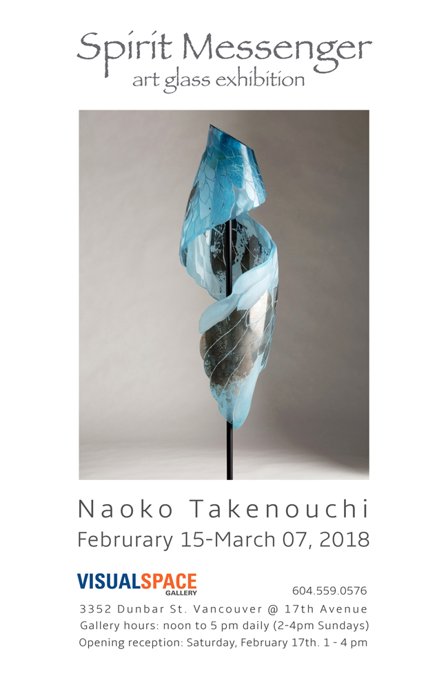 takenouchi-poster copy