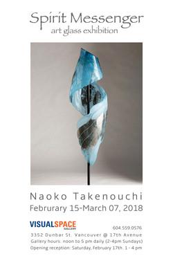takenouchi-poster copy