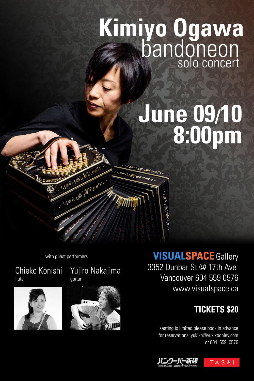 Kimiyo-Ogawa-Poster-visualspace-brite