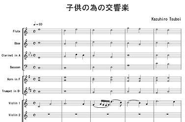 作曲.jpg