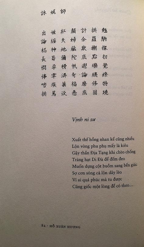 Chữ Nôm and Hồ Xuân Hương: Unraveling the Complexity of the Former