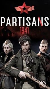 2020_Partisans1941.jpg