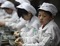 roland klingen rideau d'air fabriqué en Chine