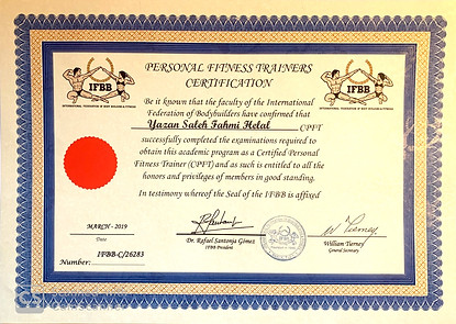 IFBB Certified Personal Fitness Trainer